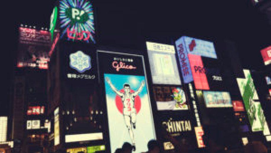 L'emblème d'Osaka : Glico