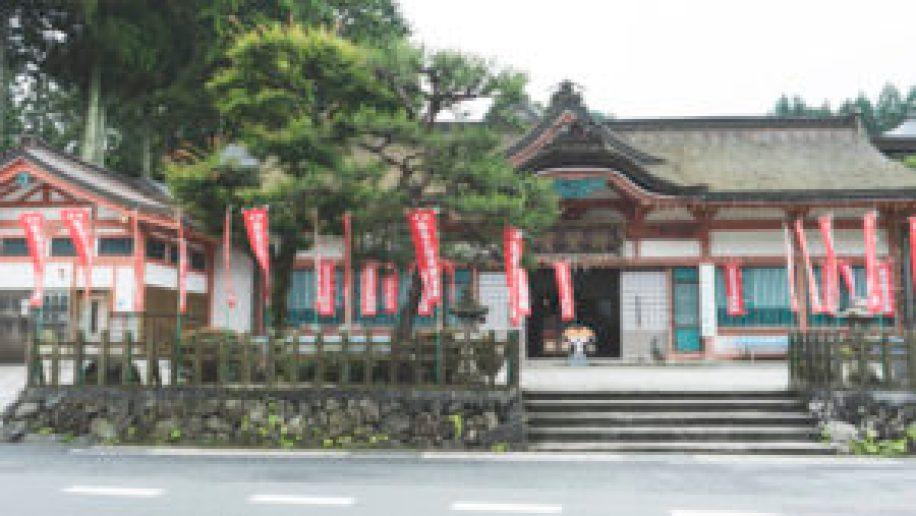 Un temple au Mont-Koya