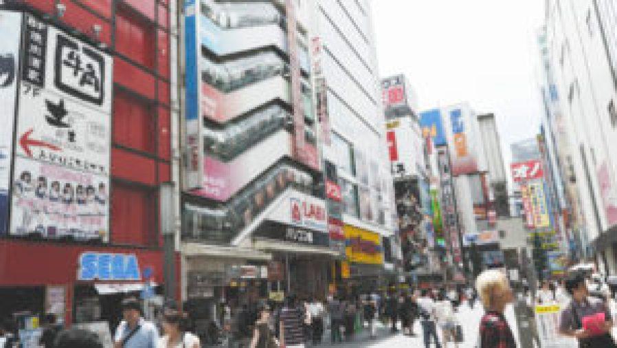 les rues d'Akihabara