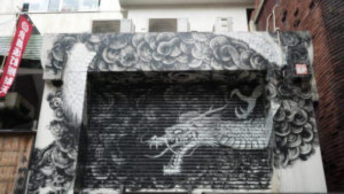 street art à Kabukicho