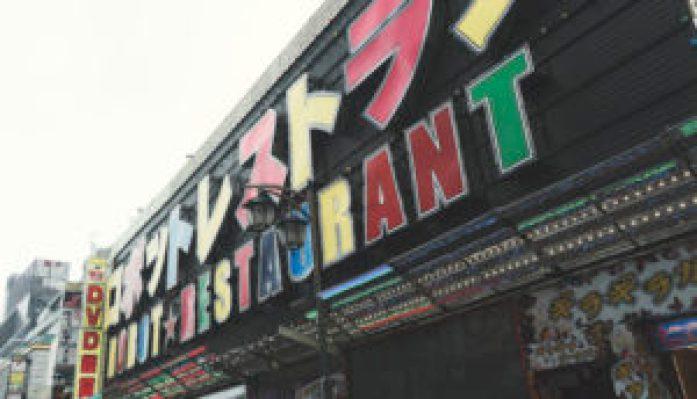 Robot restaurant à Shinjuku