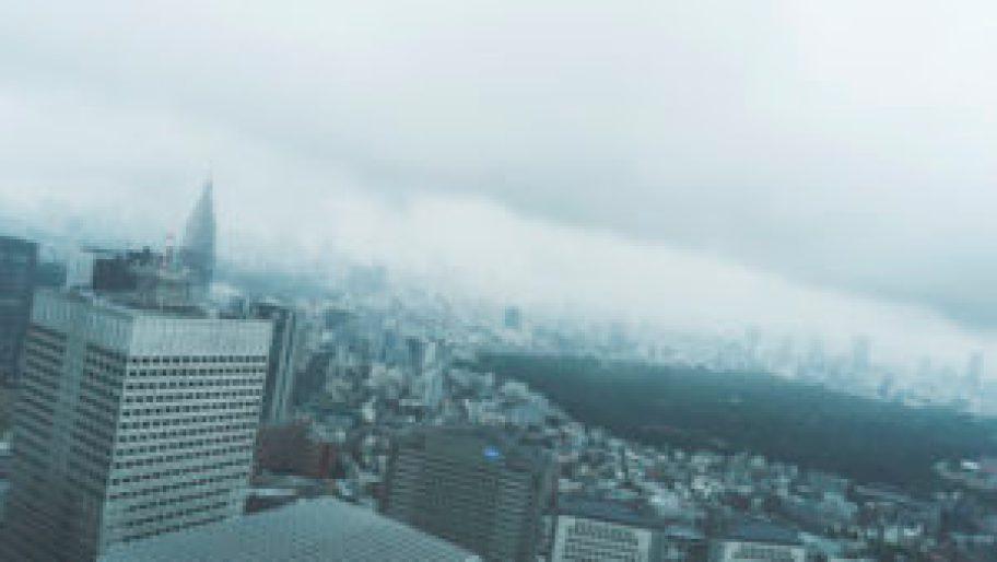 Vue du Bureau du gouvernement métropolitain de Tokyo