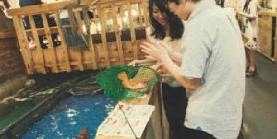 Zauo : pêcher son poisson