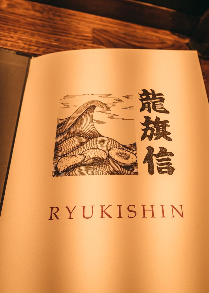 carte du restaurant Ryukishin