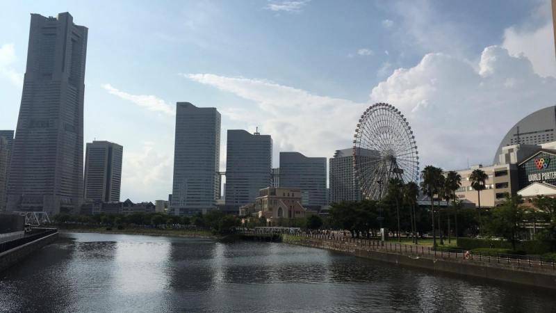 La ville de Yokohama
