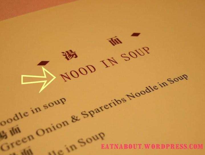 Shanghai House Restaurant menu