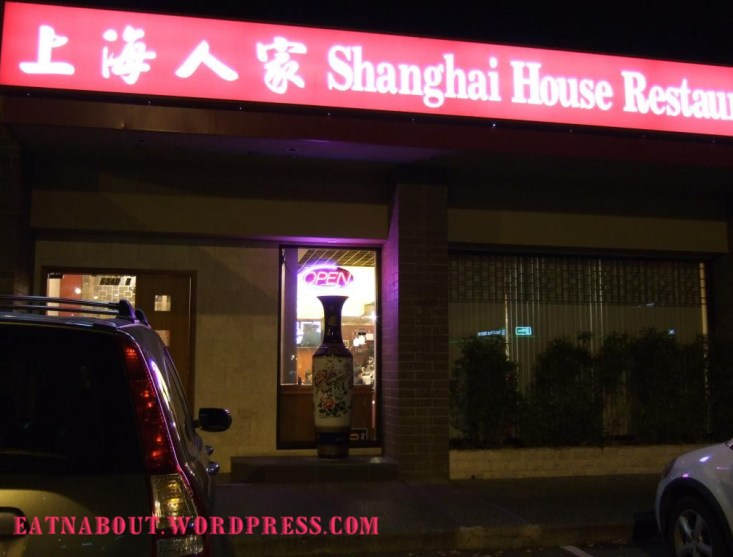 Shanghai House Restaurant