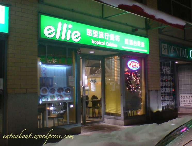 ellie Tropical Cuisine