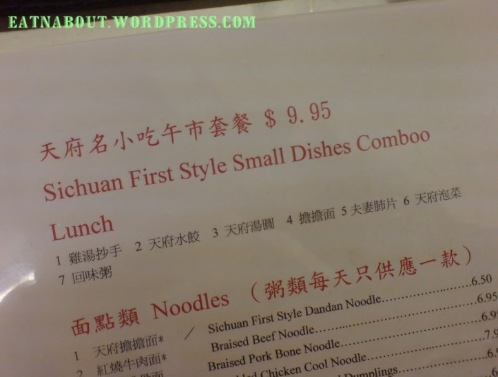 Si Chuan First Combo menu