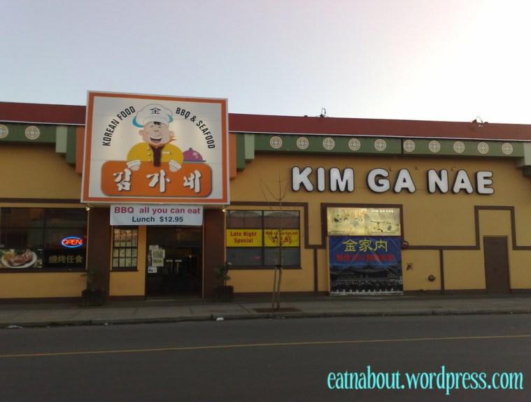 Kim Ga Nae