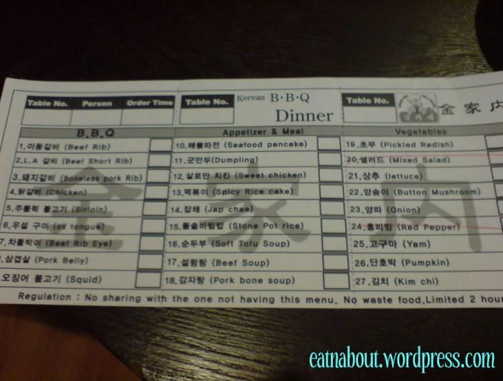 Kim Ga Nae: order sheet