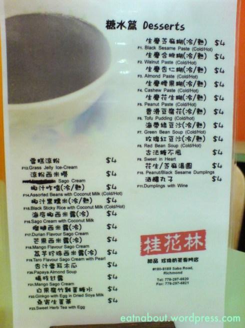 Bubble Fruity desserts menu