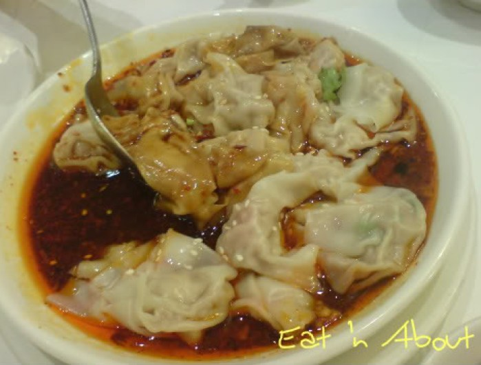 S & W Pepper House: Wontons in Spicy Sauce