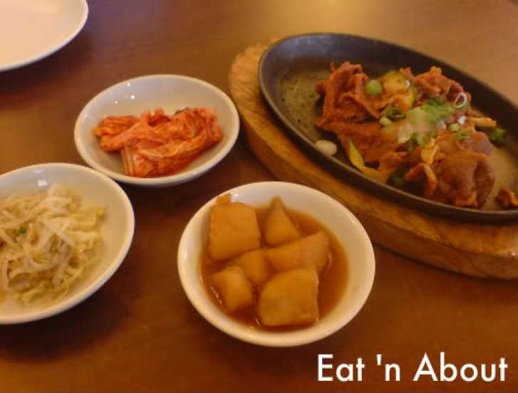Kyung Bok Palace: Pork Bulgogi with banchan
