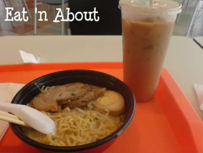 Ajijiman: Charsiu Ramen in Tonkotsu with milk tea