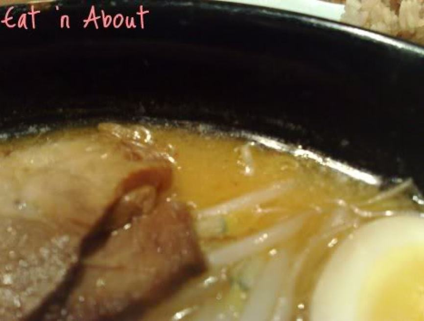 Benkei Noodle Shop: Miso Ramen