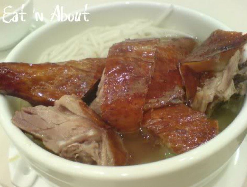 Red Star Seafood: Roast Duck with Lai Fun