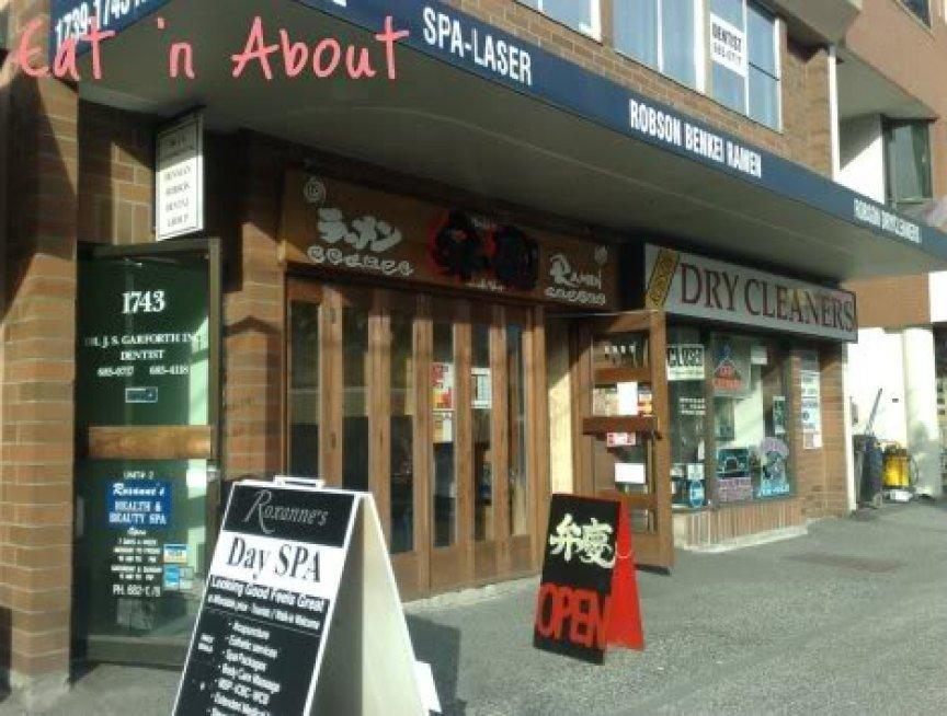 Benkei Noodle Shop