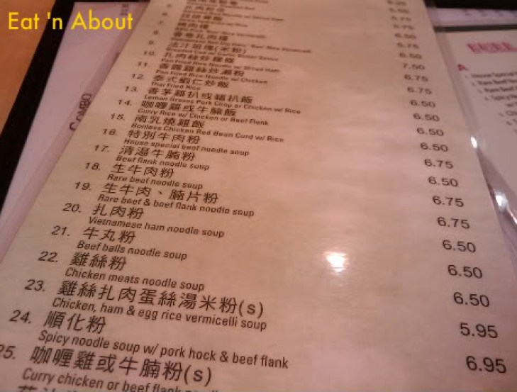 West Lake Vietnamese menu