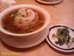 West Lake Vietnamese Restaurant