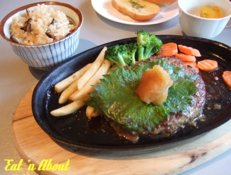 Barefoot Kitchen: Wafu Hamburg steak with mushroom chicken rice