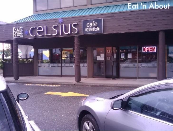 Celsius Cafe exterior