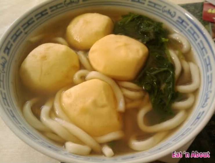 Udon in clam broth