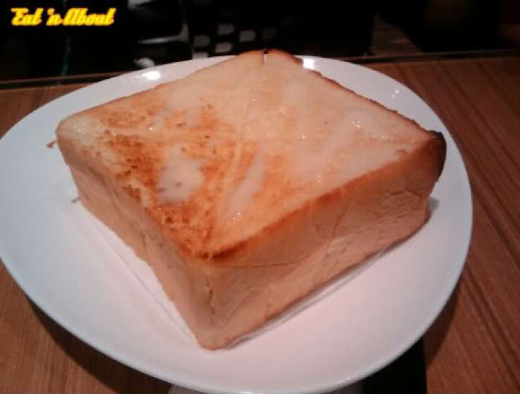 Pearl Castle: Thick Toast with Condensed Milk