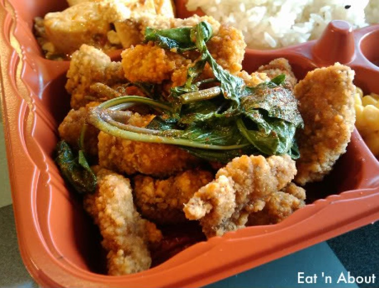 Tapioca Express: Salt & Pepper Chicken