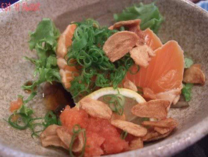 Guu Aberdeen: Salmon Tataki