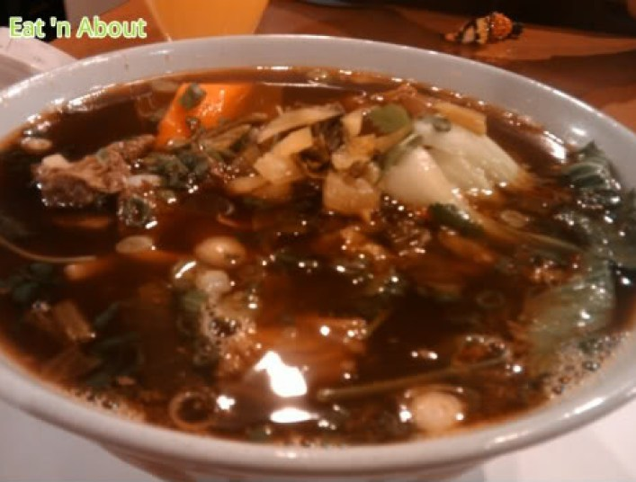 Well Tea: Beef Noodle (Spicy version)