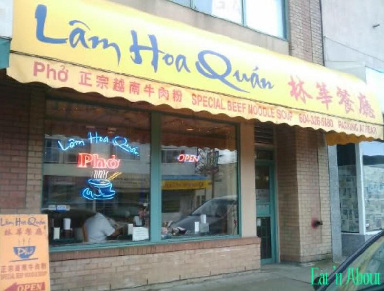Lam Hoa Quan exterior