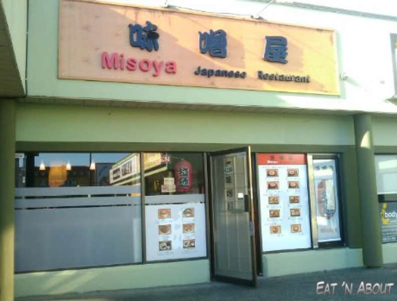 Misoya Ramen
