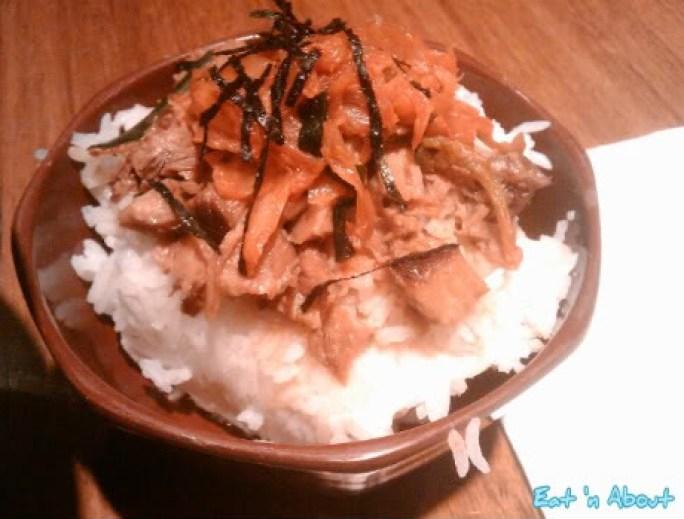 Kawawa Ramen: Charshu rice bowl