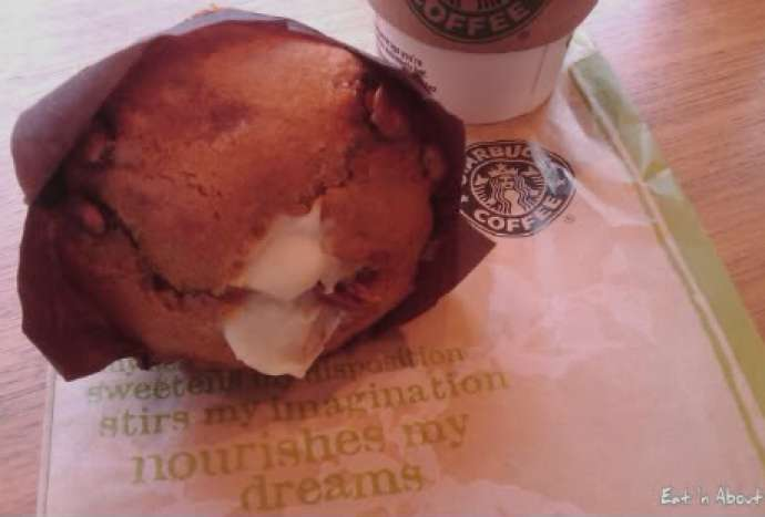 Starbucks: Pumpkin Seed Cream Cheese Muffin