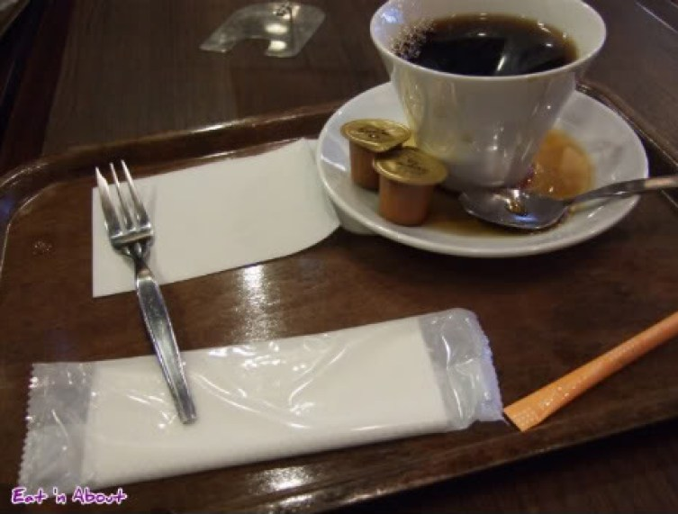 T's Cafe Kyoto: Japanese coffee