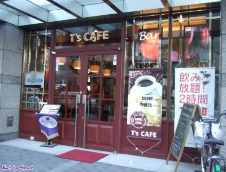 T's Cafe Kyoto