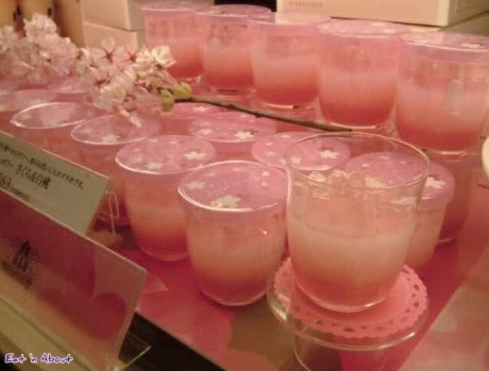 Morodoff: Cherry Pudding Sakura