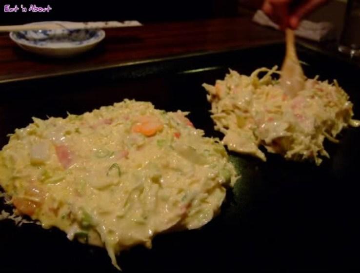 Okonomiyaki Kinoya: grilling Higashi Yama