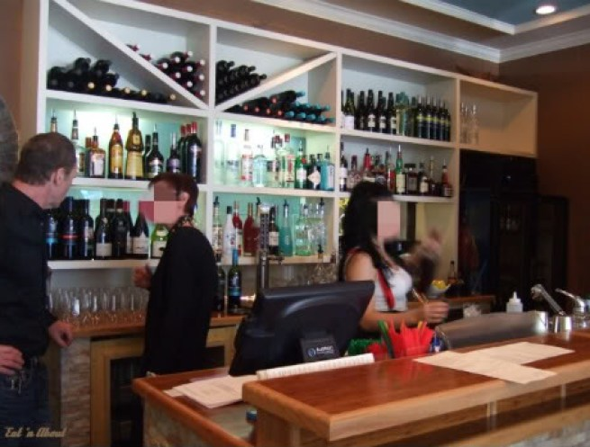 Laziza Modern Mediterranean: bar