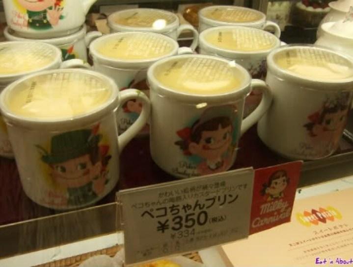 Food department at Daimaru: Milk Pudding