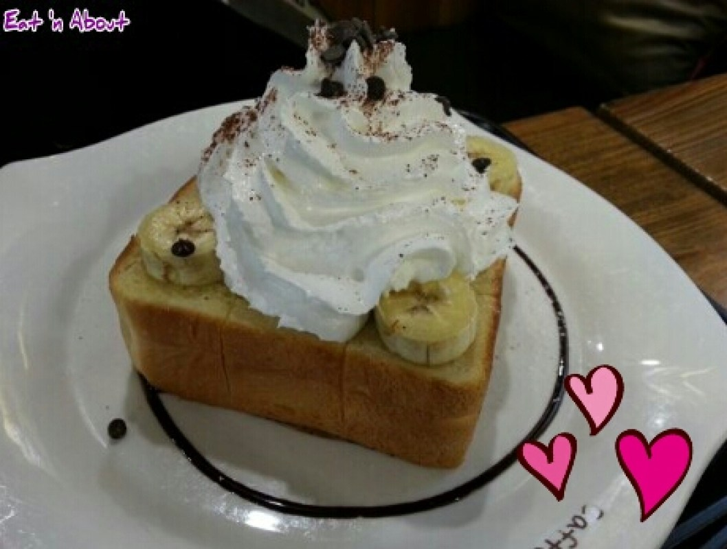 Caffe bene in Myeongdong, Seoul Korea: Chocolate Banana Honey Toast