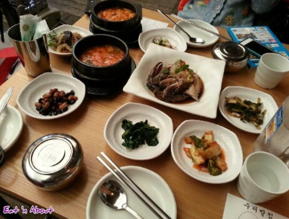 Doodaemon in Insadong, Korea: gegangjang