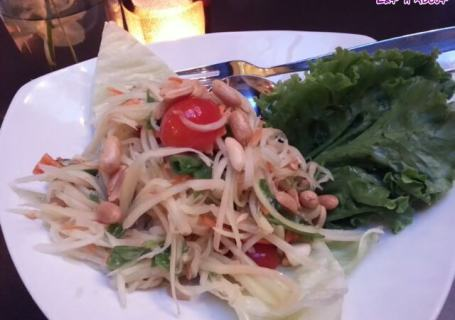 U & I Thai: Green Papaya Salad (Som Tum)