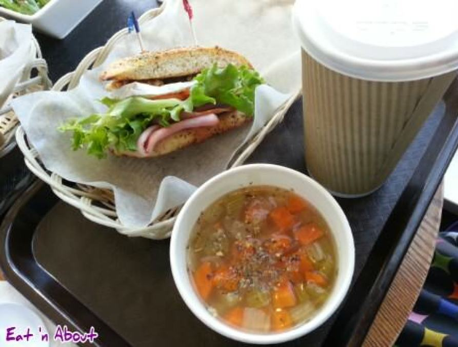 Tealips Bubble Tea & Coffee: Brie Foccacia Sandwich with daily soup combo