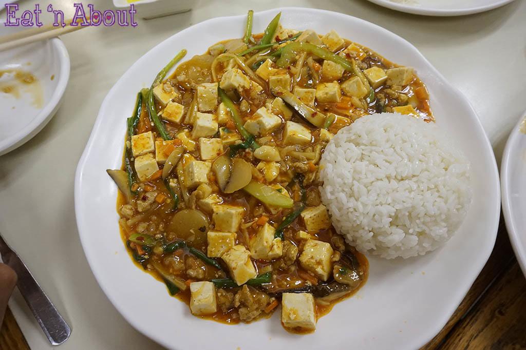 Hee Rae Dung - Ma Pa Tofu Rice