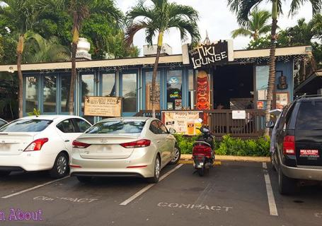 South Shore Tiki Lounge - Kihei, Maui