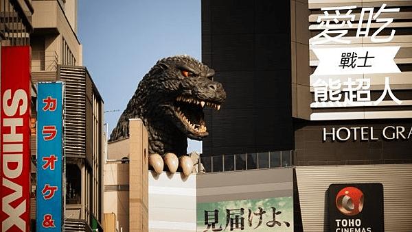 。東京 新宿。朝聖新宿哥吉拉(格拉斯麗新宿酒店)&日本麥當勞早餐。
