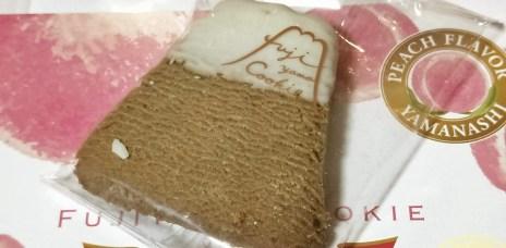 。山梨縣 河口湖。FUJIYAMA COOKIE 富士餅乾:河口湖的超人氣土產,必買!