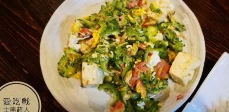。沖繩 讀谷村。琉花沖繩料理:當地人的私藏好料,料理美味價格又親民。